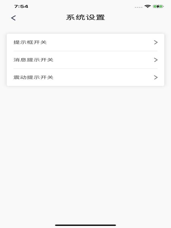 AOD互联 screenshot 7