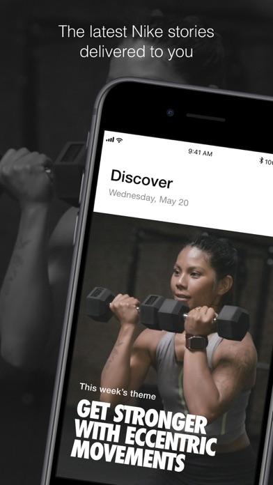 cancel Nike app subscription image 1