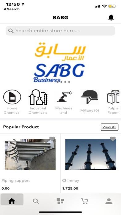 SABG سابقلقطة شاشة8