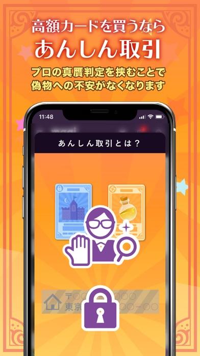 magi(マギ)のスクリーンショット2