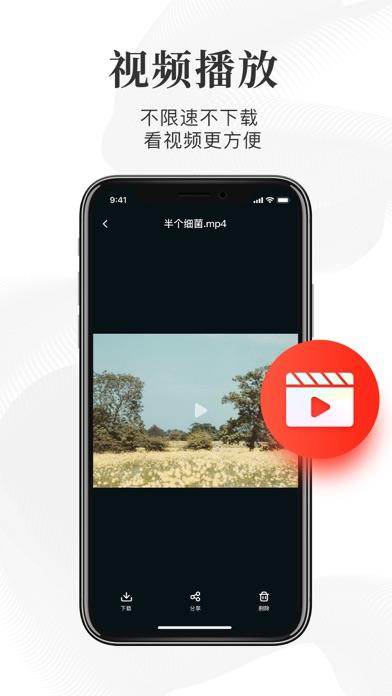 存图宝- 一键存储图片视频のおすすめ画像5