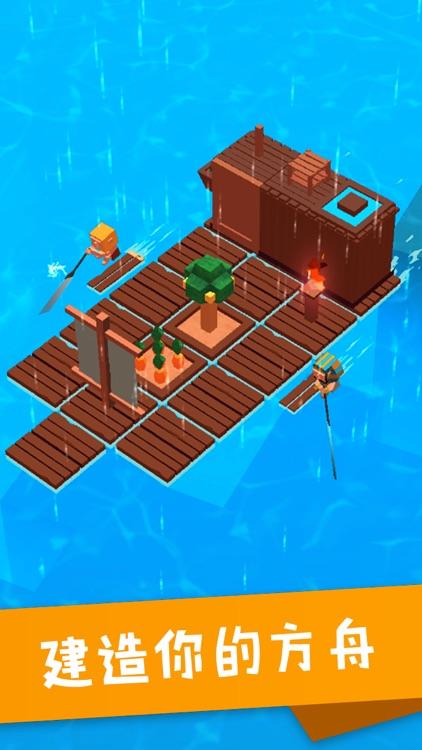 造个方舟 screenshot-0