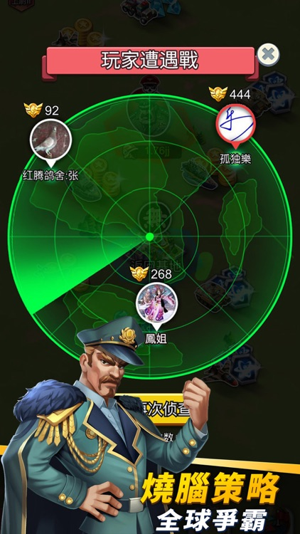 我是大兵-Q版休閒策略小遊戲 screenshot-4