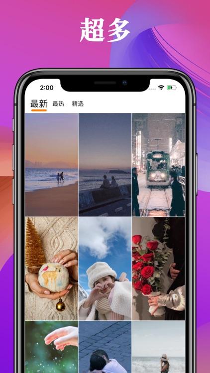 动态壁纸-动态主题壁纸大全 screenshot-4