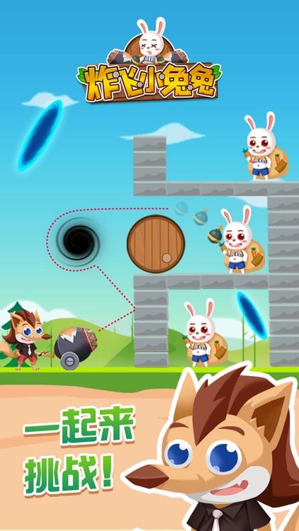 炸飞小兔兔-官方正版 screenshot-3