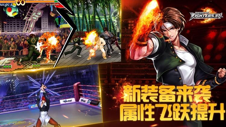 拳皇97OL- 登录领不知火舞 screenshot-4