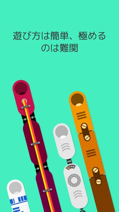 OLO ゲームのおすすめ画像3