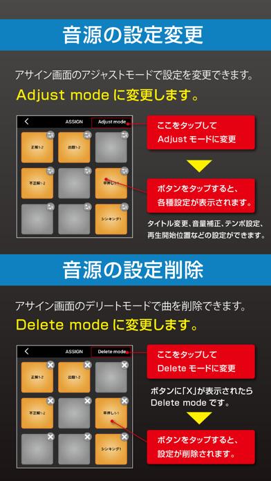SoundPad Proのおすすめ画像5