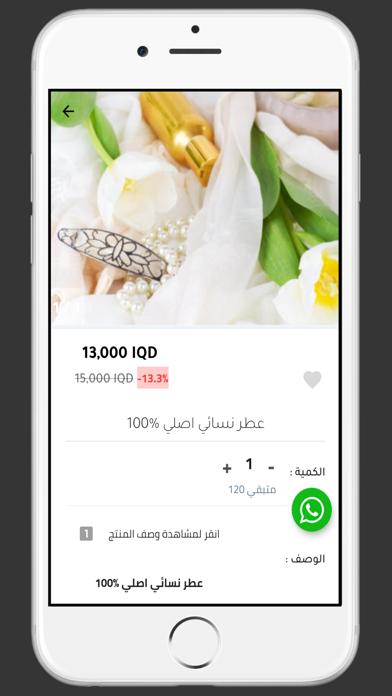 Issa Mohammedلقطة شاشة4