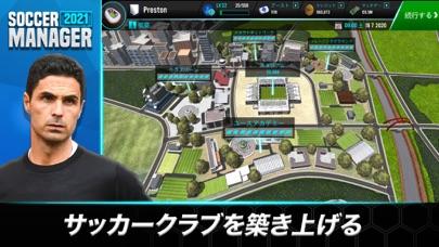 サッカーマネージャー2021- フットボール ゲームのスクリーンショット3