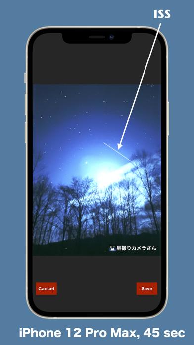 星撮りカメラさんのおすすめ画像2