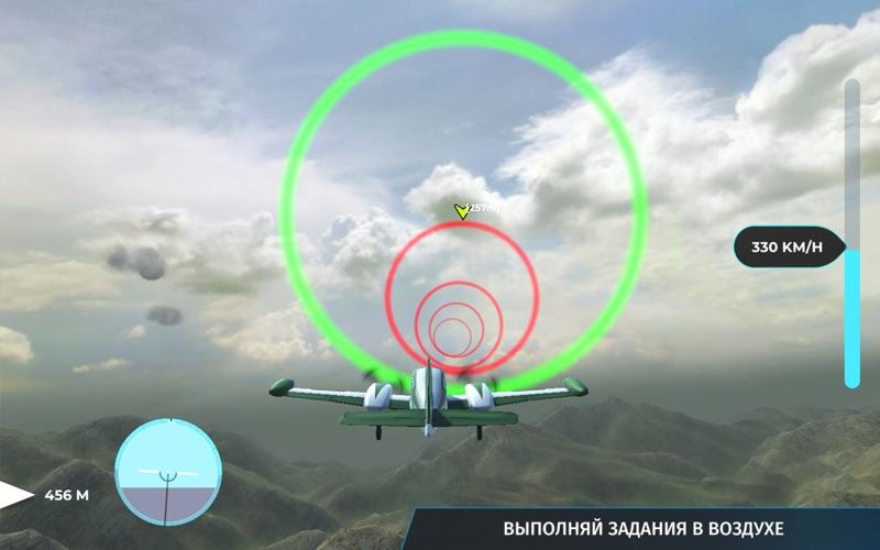 Airplane Sky Voyage скриншот программы 5
