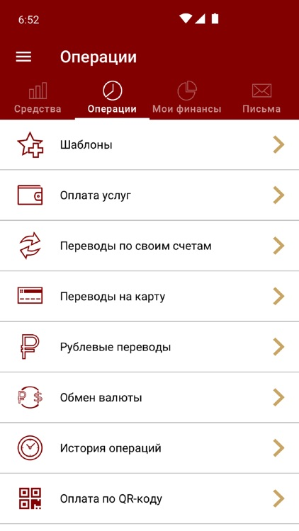 НМБ screenshot-2