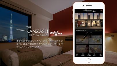 THE KANZASHI TOKYO ASAKUSAのスクリーンショット1