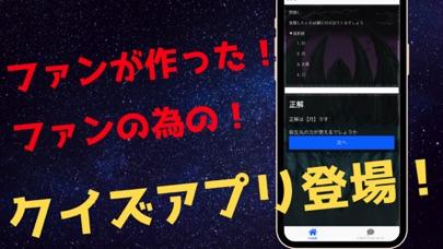 クイズfor半妖の夜叉姫紹介画像2