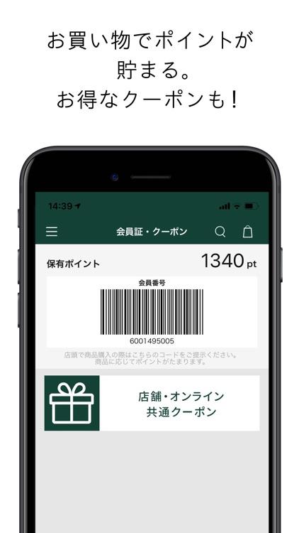 ザボディショップ公式アプリ