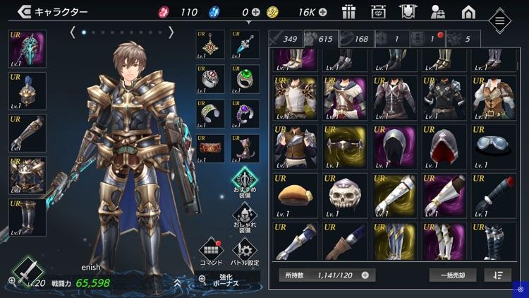 De:Lithe 本格オンラインRPG screenshot-3