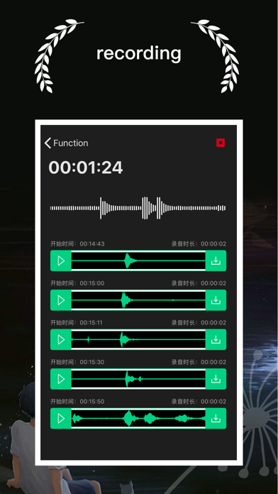 Recording - Voice memo screenshot 3