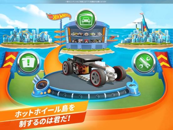 Hot Wheels Unlimitedのおすすめ画像9