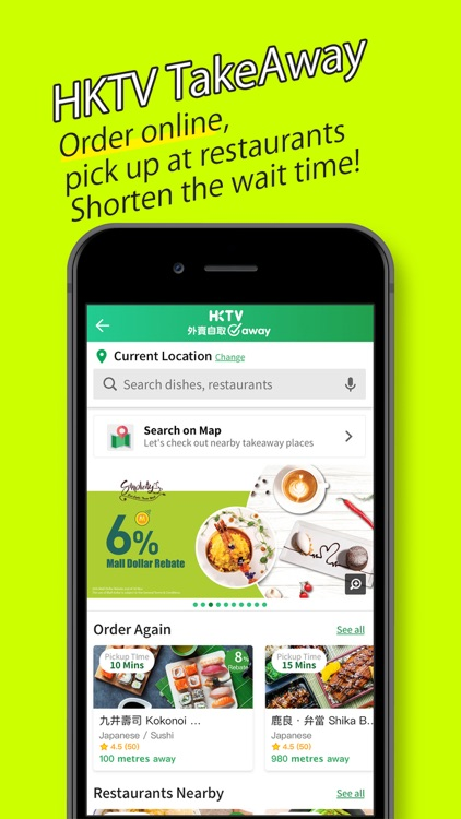 HKTVmall – online shopping screenshot-4