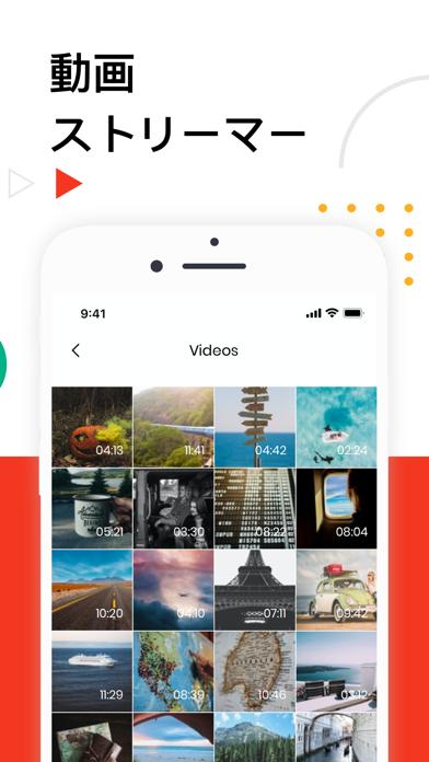 TV Cast for Google Chromecastのおすすめ画像5