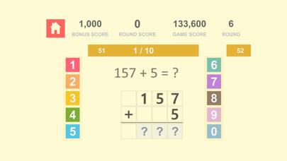 数学の基礎 Math Quiz - 自然数 加算、減算 3紹介画像4