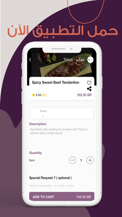 The Chefz |ذا شفز Delivery App screenshot-3