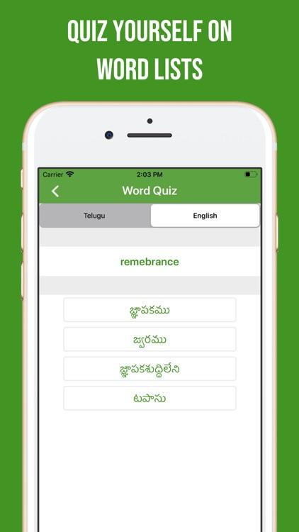 Telugu-English Dictionary screenshot-7