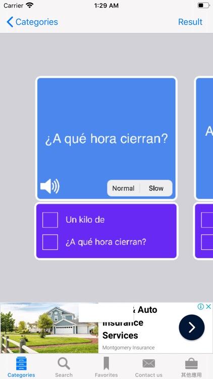 English to Spanish Phrasebook screenshot-5