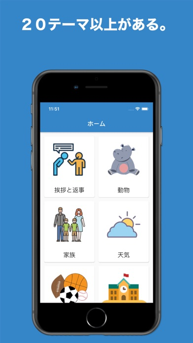 ベトナム語勉強 - Kumo紹介画像1