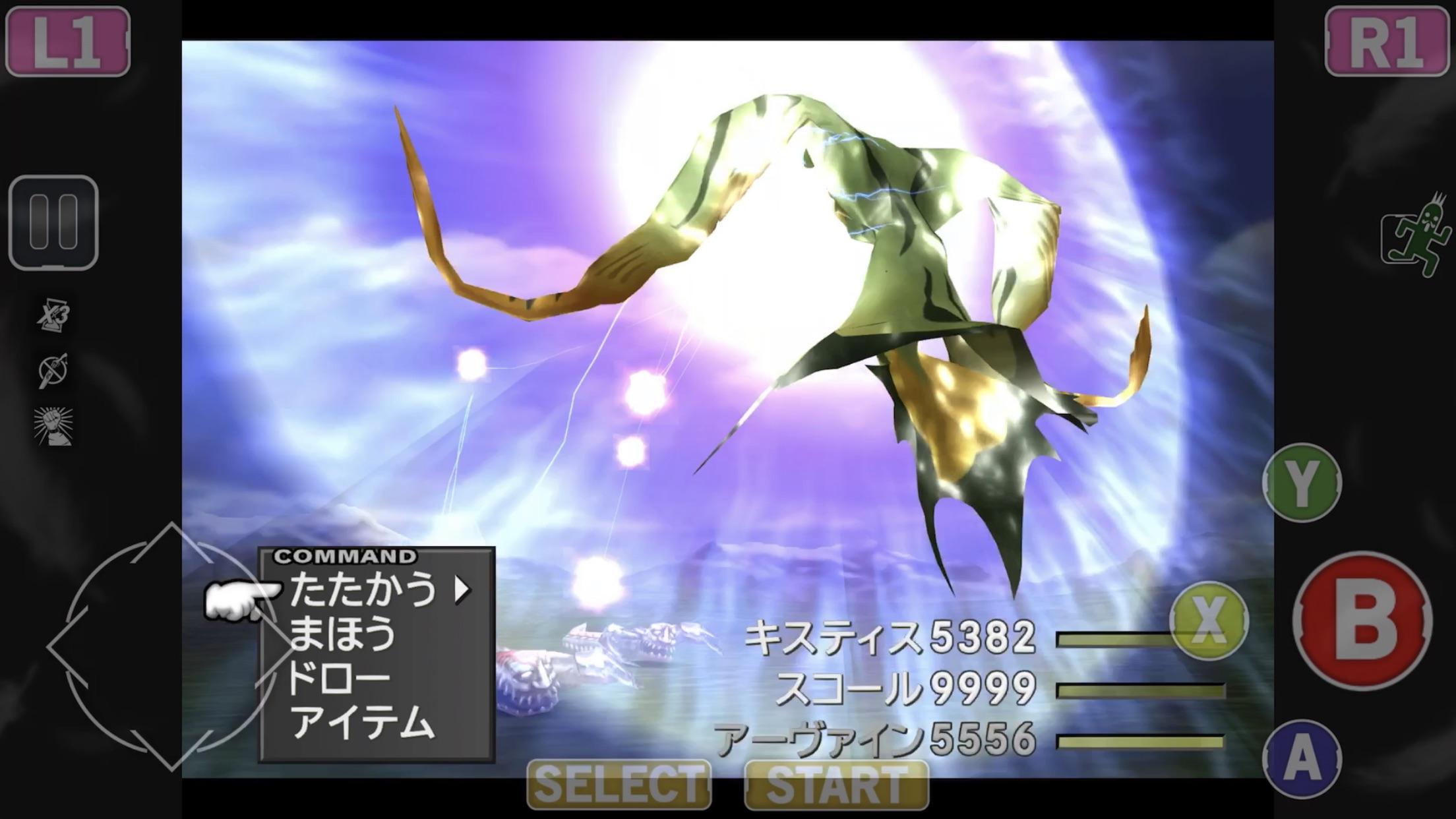 Screenshot do app FINAL FANTASY VIII Remastered