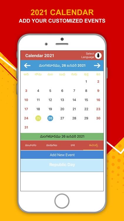 Hindu Calendar 2021 screenshot-6