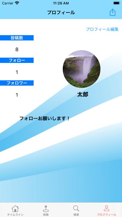 マッチン screenshot 3