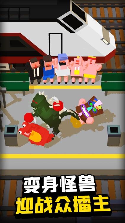 肉肉的铁拳 screenshot-4