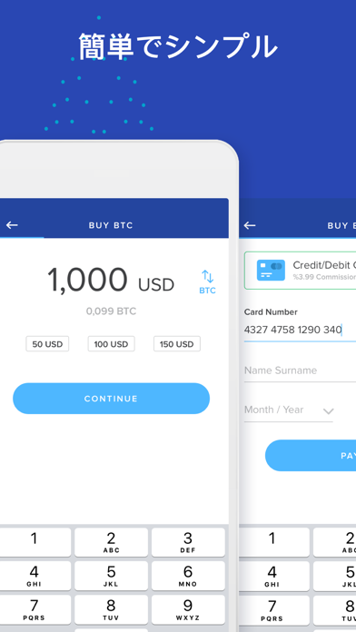 Koinal: Buy Bitcoin instantlyのスクリーンショット4