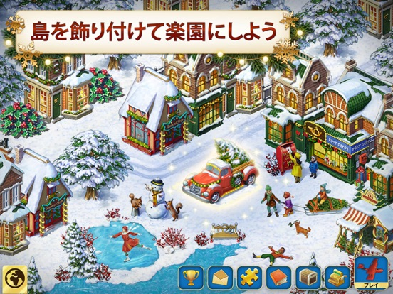 https://is4-ssl.mzstatic.com/image/thumb/PurpleSource124/v4/83/6a/a6/836aa6d8-6f18-c44c-046d-fefa35995717/8b01b7ef-45d8-4ef5-9f01-05120ac98136_3_ipadPro_3.PP_Winter2020_Island_3_JP.jpg/552x414bb.jpg