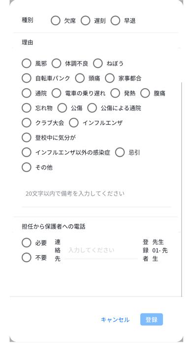 CYBERCAMPUS紹介画像3