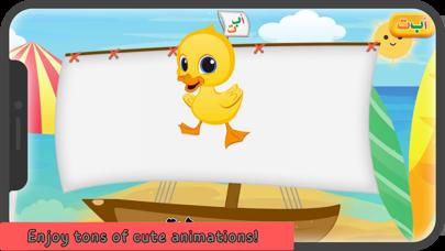Nimnim – Kids Arabic Learning screenshot 6