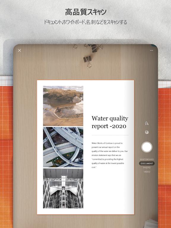 Microsoft Lens: PDF Scannerのおすすめ画像1