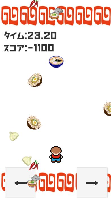 ラーメンマン screenshot 2