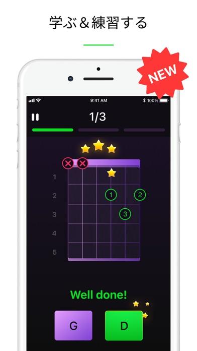 Guitar Tuner Pro, Bass,Ukuleleのおすすめ画像10