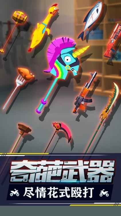 暴力飞车 screenshot-1