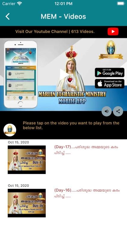 Marian Eucharistic Ministry screenshot-6