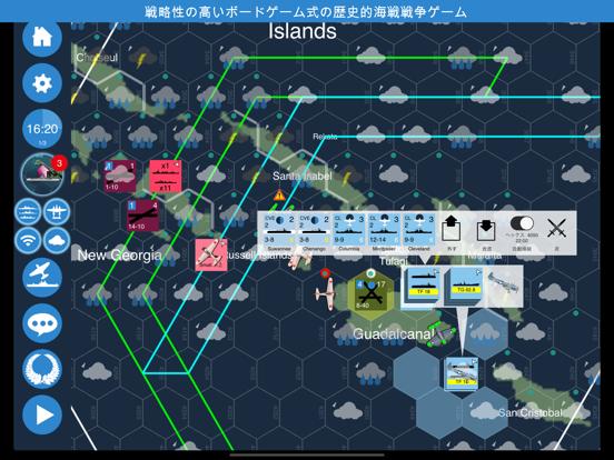 Carrier Battles 4 Guadalcanalのおすすめ画像1