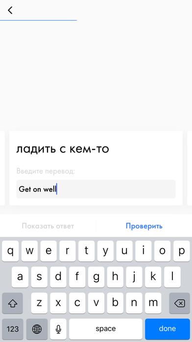 Spello Pro – Английский язык screenshot #5