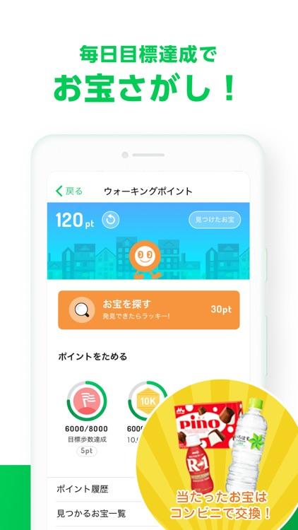 ALKOO(あるこう) by NAVITIME screenshot-6