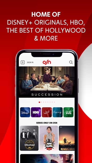 messages.download OSN - Streaming App software