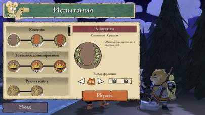 Скриншот №2 к Root Board Game