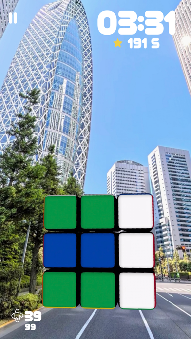 Rubiks Cube AR Screenshots