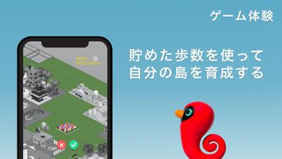 STEP ISLAND - ゲーム感覚のウォーキングアプリのおすすめ画像4